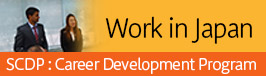Shizuoka Career Development Program